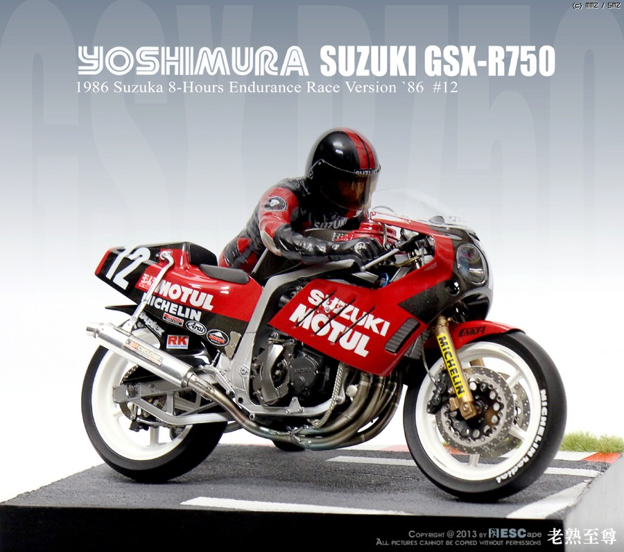 Smz Suzuki